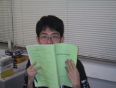 Ryo KURITA